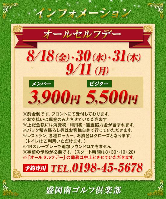 information_170808