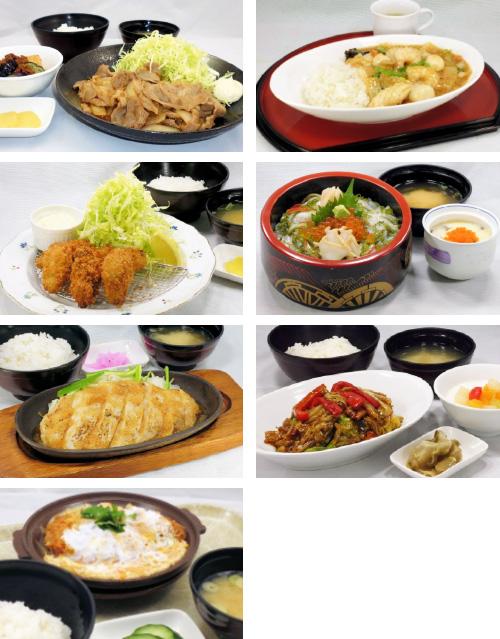menu_1_28