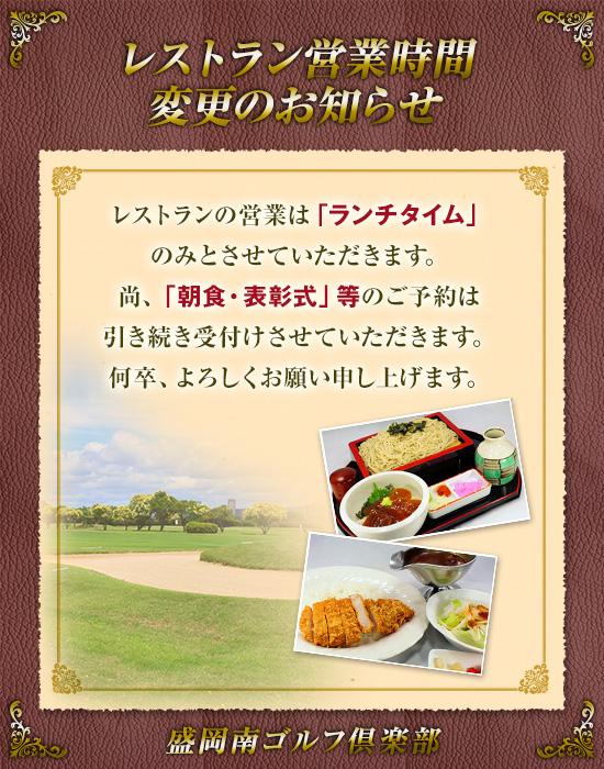 restaurant_170403