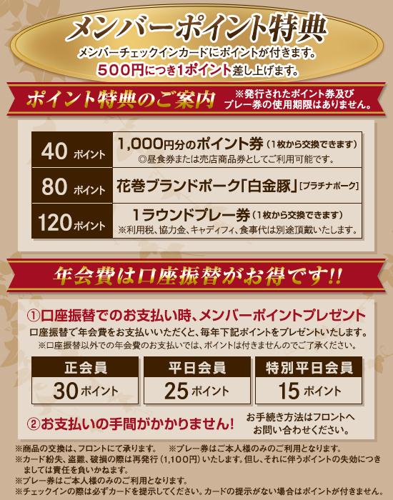 members_card2020