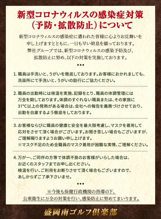 info2003